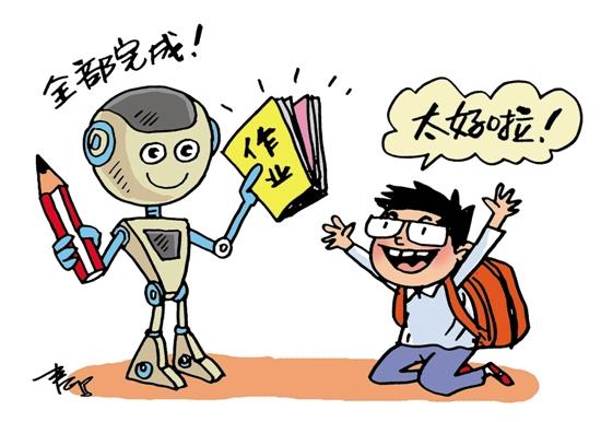抄生字,还能画手抄报,女儿的语文作业就是机器人帮着写的.图片