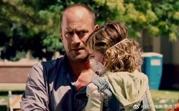 父亲一路坚持,只为拯救病毒感染的女儿,没想到四人决定放弃