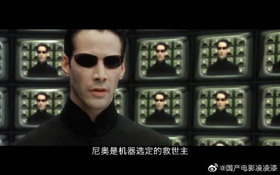 颠覆世界观的科幻片,人体成为电池,救世主拯救人类