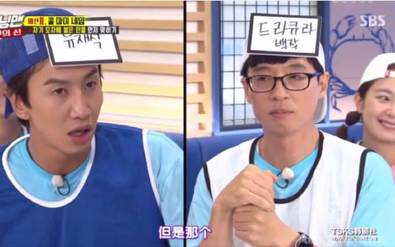 李光洙:刘在石长得帅吗?世灿:阿尼哟,爆笑猜人物游戏