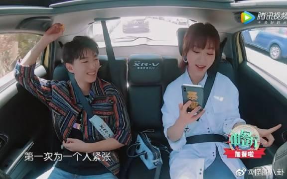 杨紫 TFBOYS-王俊凯  每次听杨紫和王俊凯聊天