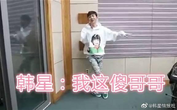 金韩彬,一个为妹妹学跳TWICE的舞的哥哥!自动降调的韩彬