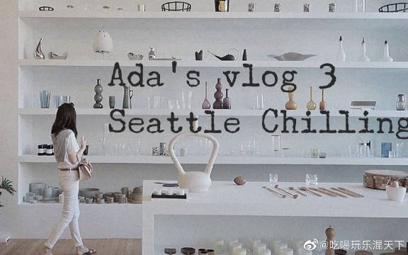 闲逛西雅图派克市场,西雅图旅游攻略。