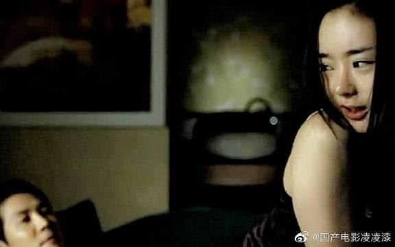 《下女》是由林常树执导、全度妍、李政宰等主演的一部情色片