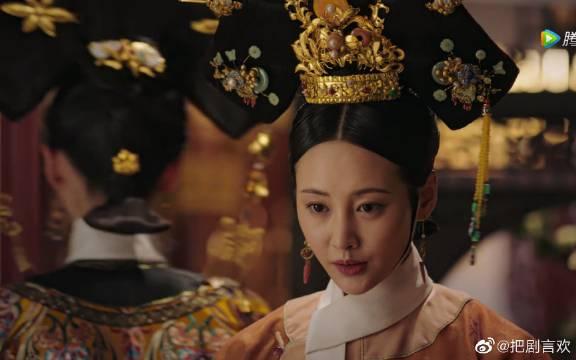 卫嬿婉获封皇贵妃这集全是名场面啊! 大家的演技当真是太好了