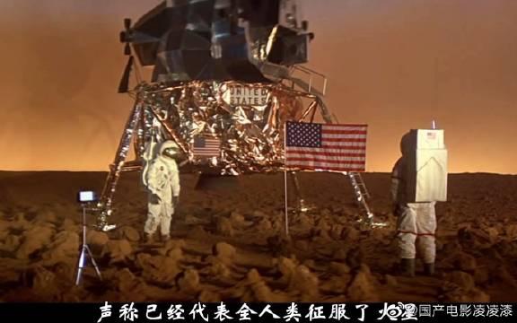 美国人以为他们真登上了火星,却发现宇航员们就在隔壁摄影棚里