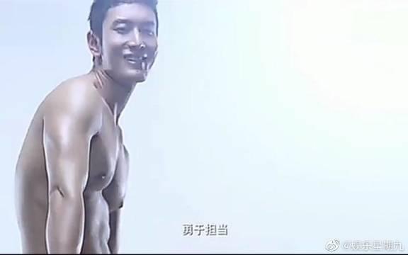 黄晓明内裤广告来了!! 可以激情如火,无惧挑战