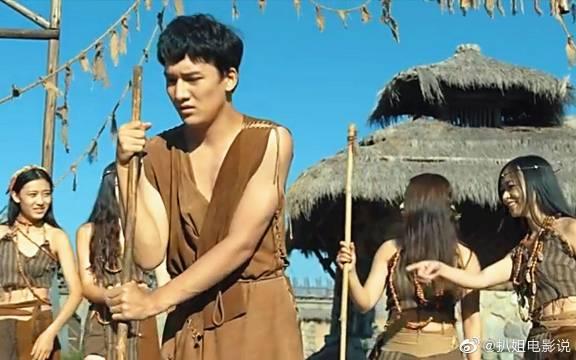 小伙误入女系部落,这有个奇怪规定,女人怀孕后必须吃男人补身体