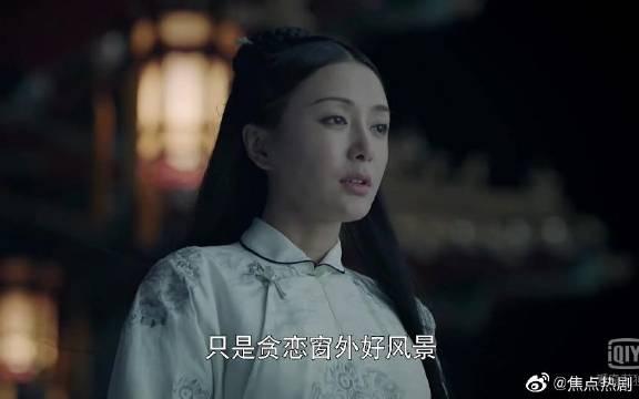 【延禧攻略】富察皇后跳楼自杀,细数自己三出错泪奔