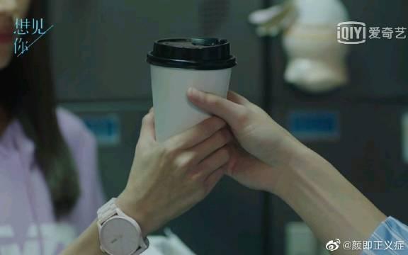 【想见你】王诠胜黄雨萱大学生活