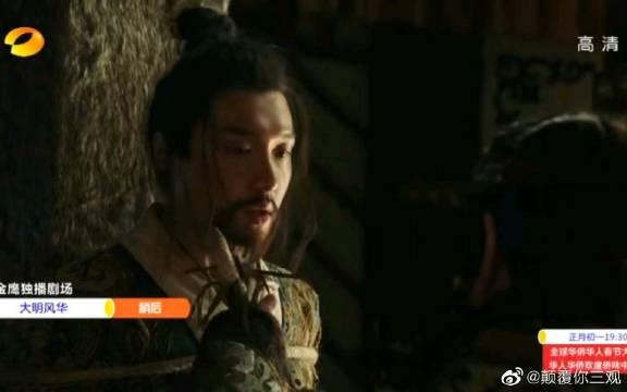 【大明风华】太监喜宁怂恿也先杀朱祁镇 以此使大明内斗