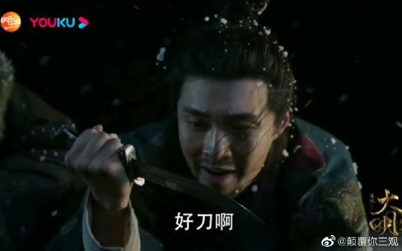 【大明风华】朱祁镇终于要自杀了 知道丢脸了?又被妹子救下