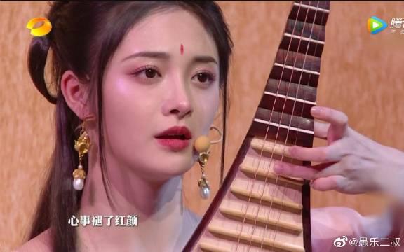 周洁琼&徐均朔