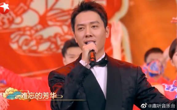 冯绍峰 伊丽媛 2020年 东方卫视春晚 歌曲《回家真好》