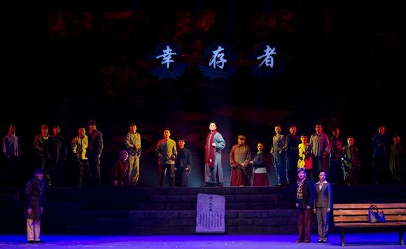让员补足精神之钙 重庆市话剧院推出大型原创保留剧目《幸