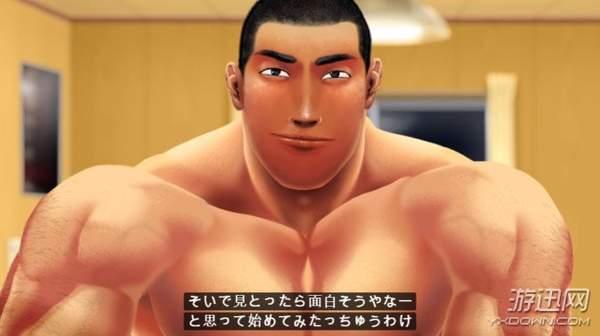 油管惊现壮男虚拟偶像!短发搭配细长脸正直又搞笑