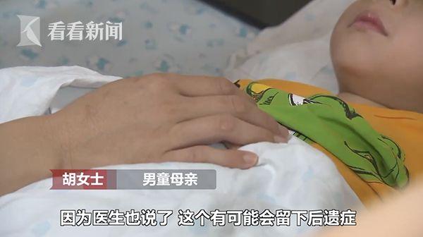 四岁男童撞到点餐男子被踹飞 颅内出血当场昏迷图片 26264 600x336