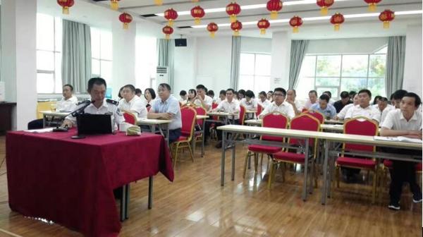 中国人寿保山分公司举办 禁毒知识专题讲座活动