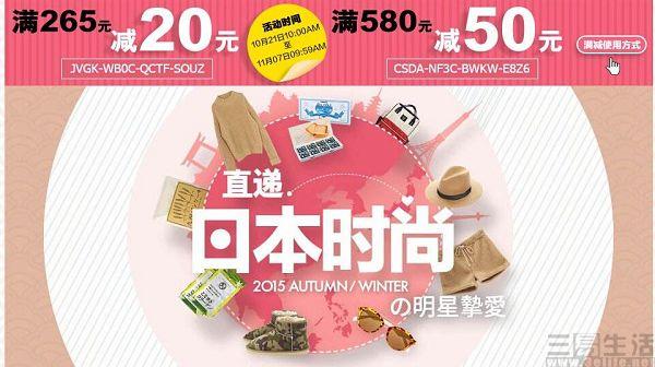 日本乐天推出数字货币钱包,可免费交易比特币