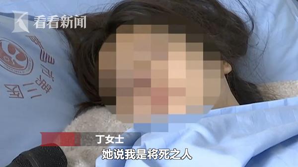 女子花1万做隆鼻手术险丧命 美容机构:不是医疗事故