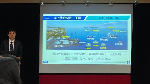 中国将建300个海上移动牧场 单个年产三文鱼6千吨