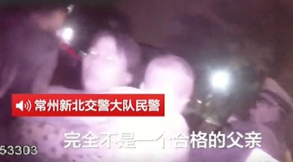 太危险了!酒驾男子抱婴儿单手开车 交警怒斥:你不是个合格的父亲