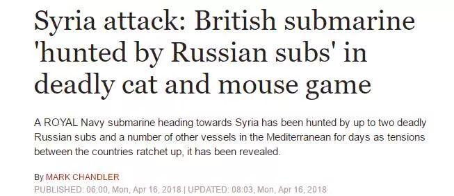媒体曝出俄军围猎英军核潜艇的细节