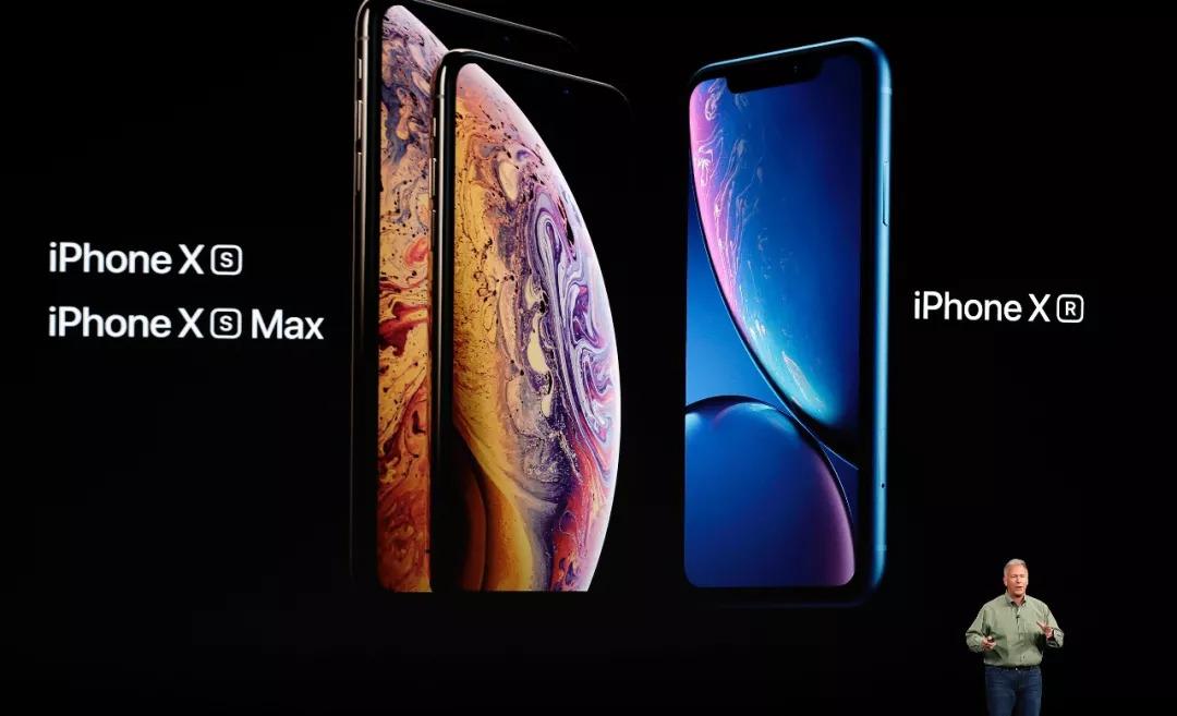 """苹果手机变成""""期货""""?新iPhone开售 老款却涨"""