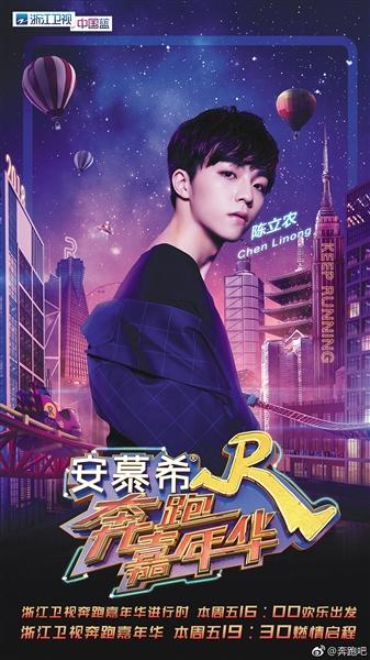 """""""嘉年华""""陈赫搭档王菊表演脱口秀"""
