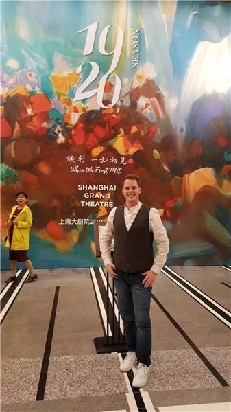 艺游上海①丨一个德国交流生的中国奇妙之旅:白天游外滩,晚上《战上海》