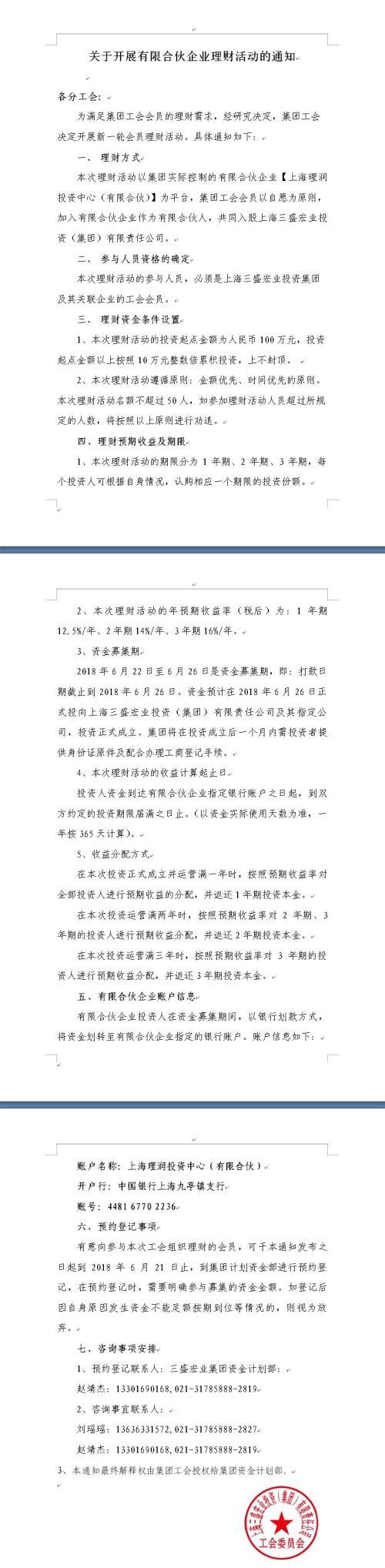 银河网站n1331 - 中国百强县名单公布:一个县级市可以强到什么地步?