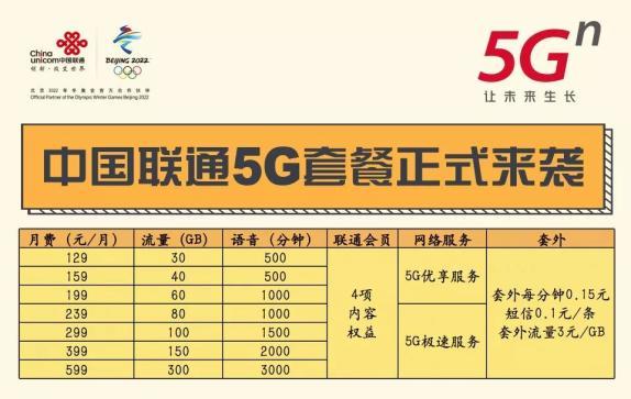 「uu棋牌娱乐平台」检察机关依法对鲁炜、莫建成、张杰辉三案提起公诉