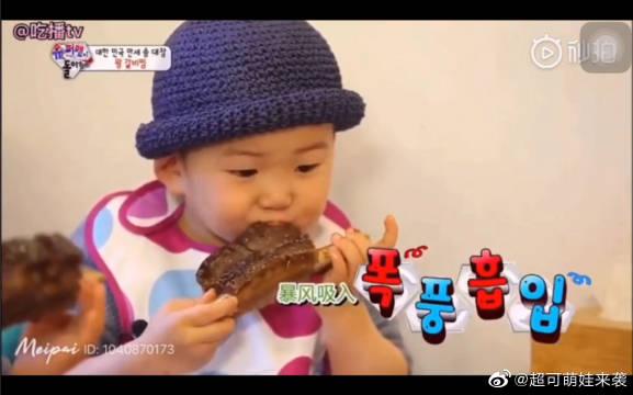 韩国宋家三胞胎吃大骨肉,宋明国太可爱了吧