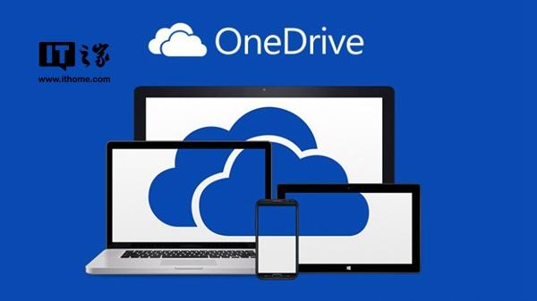 微软OneDrive新功能到来:勒索软件保护和文件恢复