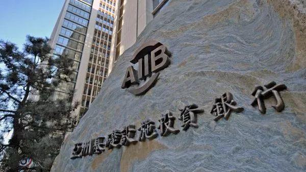 ▲总部设在北京的亚洲基础设施投资银行(新华社)