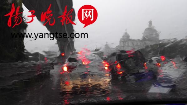 无锡发布暴雨蓝色预警:未来还有强降雨,提醒学校幼儿园采取措施