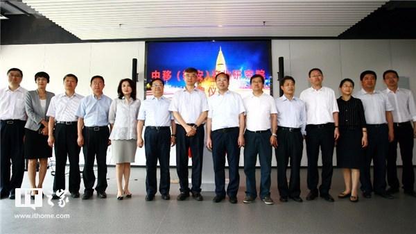 中国移动成立雄安产业研究院,涉及5G研发工作