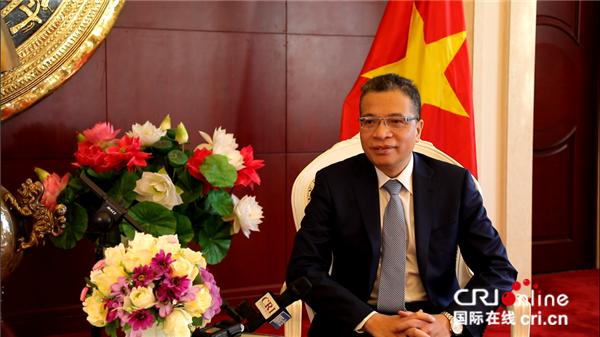 越南驻华大使:我最钦佩的就是中国的精准扶贫工作