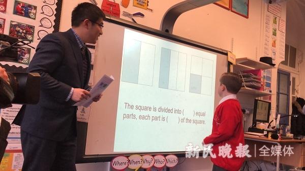 上海老师有何魔法,让英国超过5000所学校为他们的数学课着迷