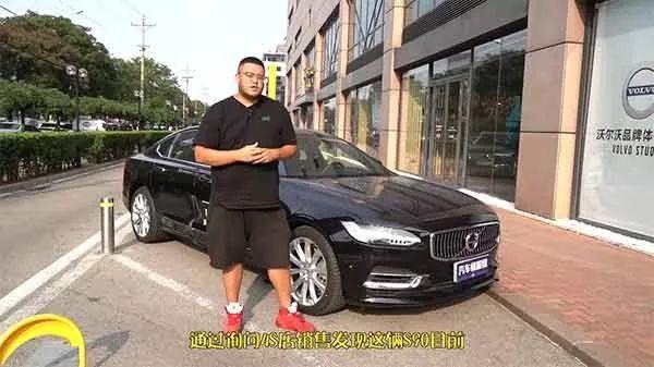 这台没有副驾的车,能卖100万?