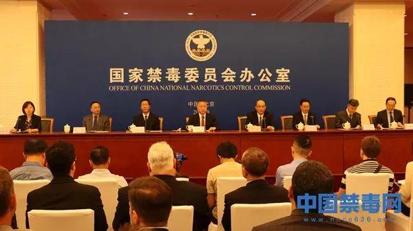 ▲国度禁毒委员会办公室9月3日正在京举办消息公布会。