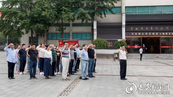 娄底市气象局党员赴蔡和森纪念馆接受革命传统教育