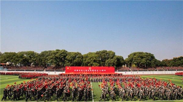 湖南农业大学举行2019级新生军训成果展示暨总结表彰大会