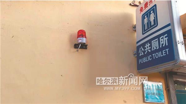 偏僻区域和24小时公厕安报警系统