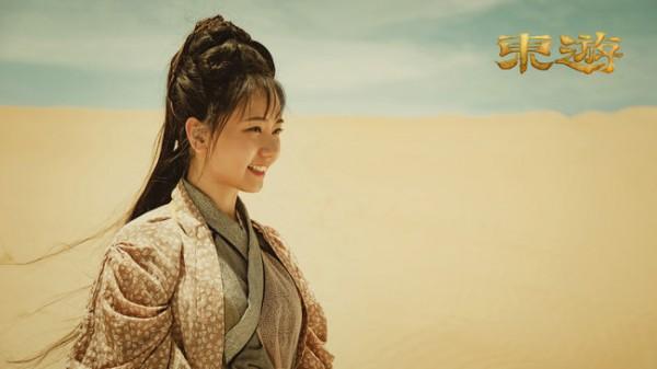 东方神话电影《东游》上线爱奇艺,张远李沁瑶演绎人鱼之恋