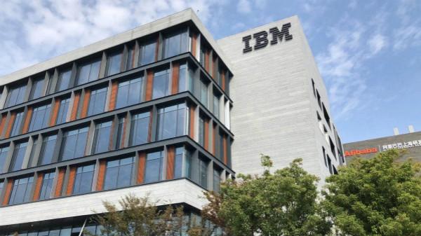 上海张江集团与IBM联手   打造世