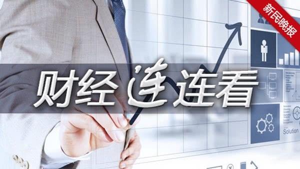 明升9号彩票网址大全_湖北武汉港航发展集团有限公司原董事长谢宗孝被双开