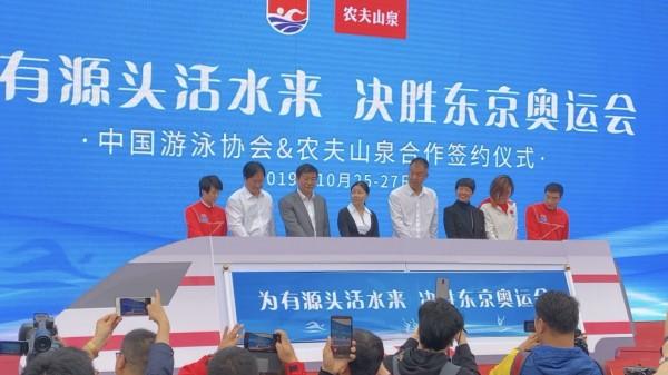 """千岛湖水""""赋能""""游泳奥运冠军们 农夫山泉与中国游泳协会为期三年的官方合作""""有点甜"""""""