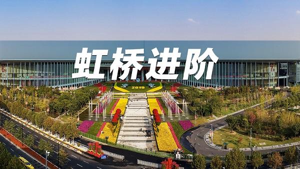 虹桥进阶|葛兰素史克首席执行官:将继续加大与中国的合作