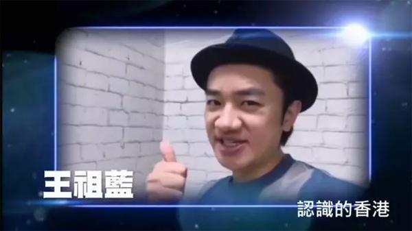 向暴力说不!成龙、王祖蓝、陈小春、容祖儿、肥妈…香港明星终于集体发声了